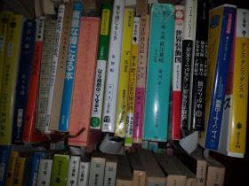 中文 辽宁省机动车驾驶员学习资料1989年历史老旧版本,缺损严重)