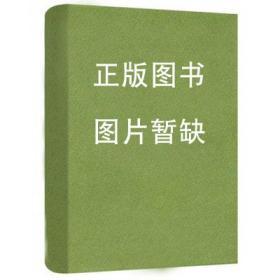 开明国语课本