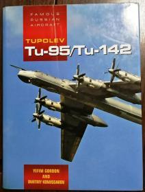 Famous Russian Aircraft: Tupolev Tu-95 & Tu-142 苏联/俄罗斯著名战机系列:图95/图142