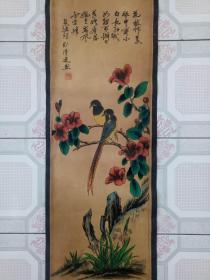 古字画·字画·国画·壁画【刘清远花鸟图】挂画·装饰画·已装裱.