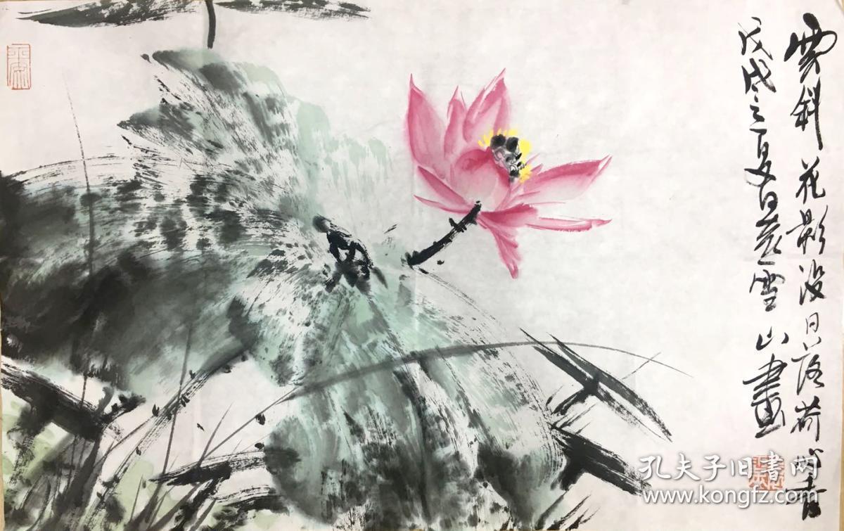 上海师范专科学校书法教,中国当代书法艺术家作品(69*44cm)(荷花图).