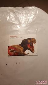 <b>恐龙</b>大王 科学艺术<b>明信片</b>之霸王<b>龙</b>(6张)【看图】