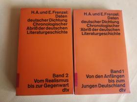 德文原版 《德国文学史》Daten deutscher Dichtung: Chronologischer Abriß der deutschen Literaturgeschichte .Elisabeth Frenzel ,Herbert A. Frenzel 全2册