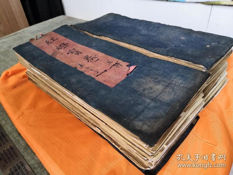 清光緒年間    寫本  民俗文化 說唱形式   《紅燈寶卷》上下冊全     為最完善之本   紅燈寶卷法界來臨  菩薩顯化下凡塵 普度有緣人。。。頗有意思