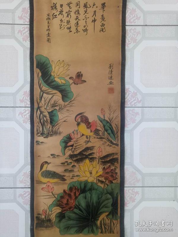 古字画·国画·字画·【刘清远花鸟图】挂画·壁画·装饰画·已装裱.