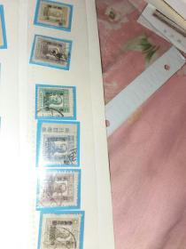 东北邮电管理局 毛主席像邮票  六枚