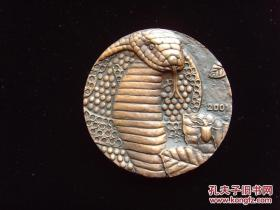 上海造币厂-罗永辉 高浮雕2001年蛇年大铜章(紫铜80mm),付原装盒!