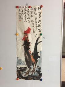 河南画集李丙顺动物画一幅37*101CM