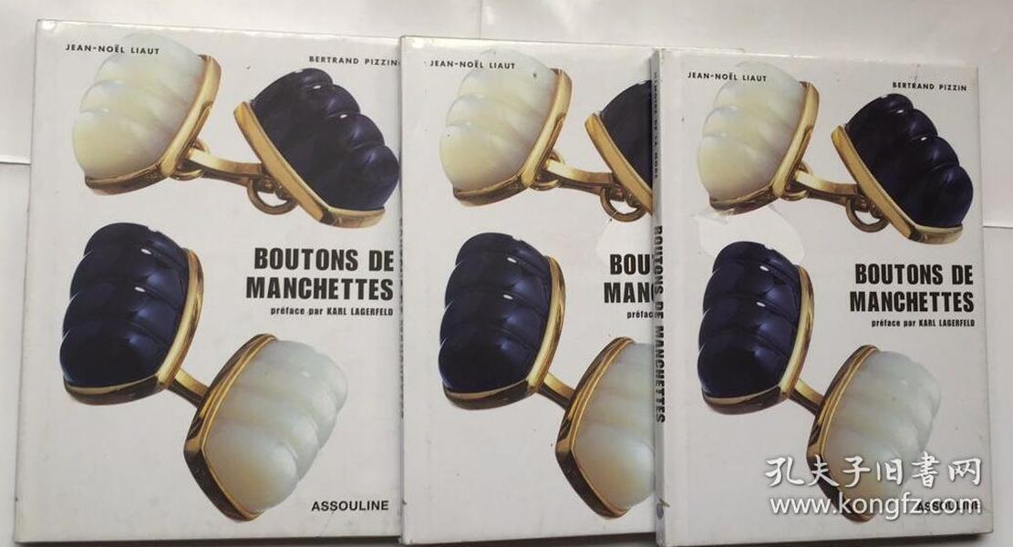 法语  Boutons de manchettes 男士复古袖扣  全新未拆封