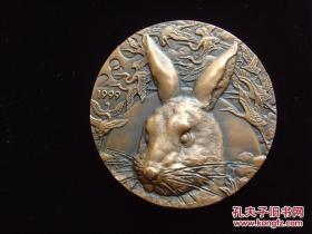 上海造币厂-罗永辉 高浮雕1999年兔年大铜章(紫铜80mm),付原装盒!