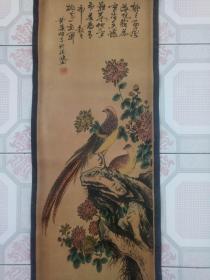 古字画·国画·壁画【刘清远花鸟图】挂画·字画·装饰画·已装裱.