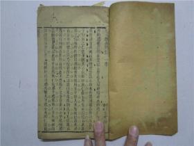 清代木刻科举文章文献《甲午 拟墨》全书试题为;