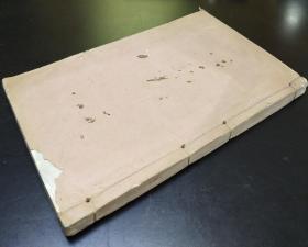 稀见天主教古籍1890年上海慈母堂印《古新史略》~古史略~是书有耶稣会士沈则宽辑,内收版画几十多副