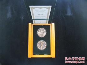 2004年马来西亚—中国建交30周年纪念大铜章 郑和下西洋600周年大铜章,上海造币厂 (紫铜80mm),付原装盒!