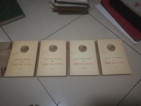 毛泽东选集 1-4卷 英文版