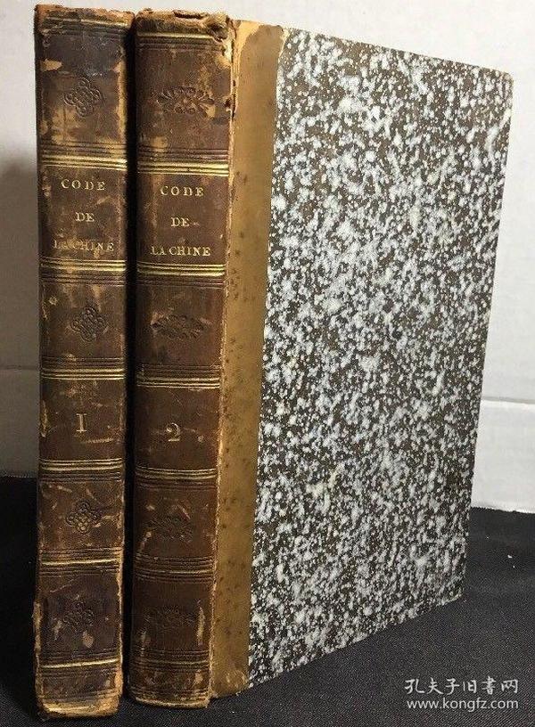 【包顺丰】Ta-Tsing-Leu-Lee:Les Lois Fundamentales du Code Penal de la Chine, Georges Thomas Staunton (乔治-汤玛士-斯当东) 译《大清律例》, 法译本, 上下两册(全) , 1812年初版(见实物照片第3张),极为珍贵历史资料 !