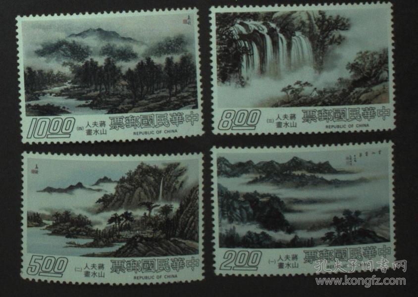 台湾邮政用品、邮票、艺术、绘画、宋美龄画作一套4全,应为上品-全品,请以普品对待