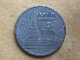 泰国 1 泰铢   硬币 1 Baht