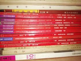 中国国家地理 2008年8月号·总574期(奥运北京·珍藏版)