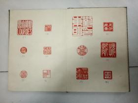 【保老保真】领事馆收来手拓老印谱一册 内含 60枚 老印 见图
