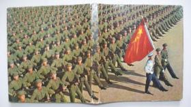 年代不详出版发行《中国人民***摄影作品选集》(摄影画册)精装本