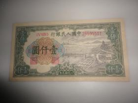壹仟圆一千元1000元人民币(钱塘江大桥)VVIIV 28595507有空心星水印