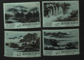 台湾邮政用品、邮票、中国文字源流一套4全,背稍有油墨,上品至全品,请以普品对待
