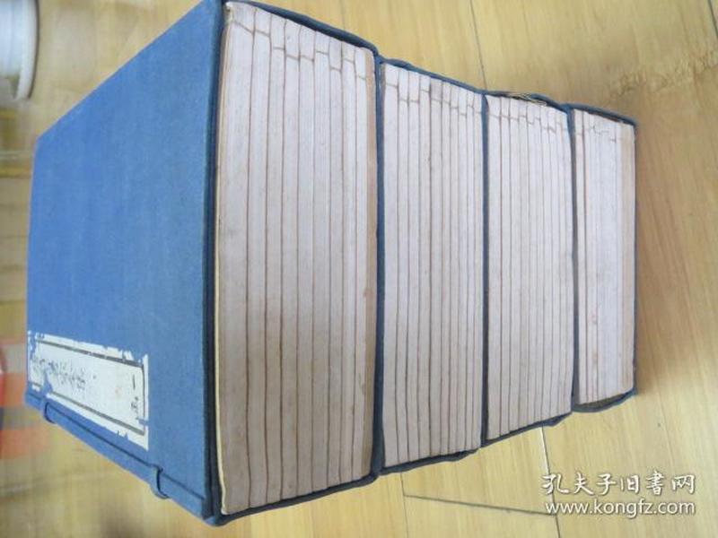 唐诗百名家全集 四函四十册全 民国九年扫叶山房石印 白纸 品相极佳