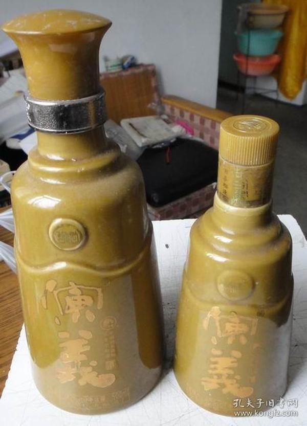 演义酒酒瓶(一大一小)