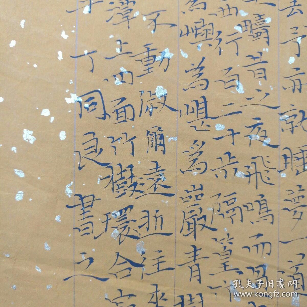 保真字畫【丁同良】(中國書協會員)~~全國第三屆扇面書法藝術展投稿圖片