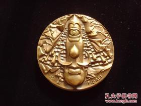 仅发行1000枚的----《达利大铜章》,2002年上海造币厂
