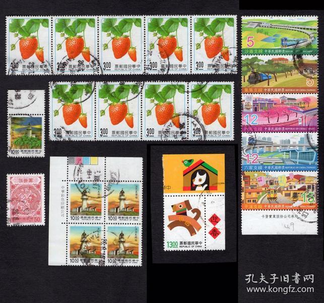 [SXA-ST10/2018.07.04]台湾邮政总局发行/专特邮10种21张,背好不附图,右侧连票15元面值正面有小揭薄。