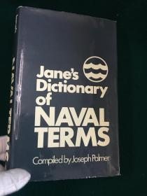 Jane'Dictionary of Naval Terms【简氏海军术语词典】