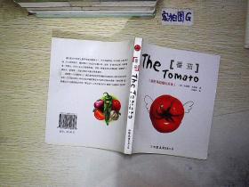 番茄:食物公社丛书..