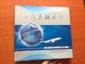 中国邮票2011 中国民航大学