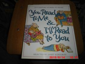 精装英文原版绘本:YOU READ TO ME & ILL READ TO YOU