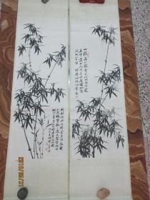 印刷条屏:板桥笔意(墨竹)一、三