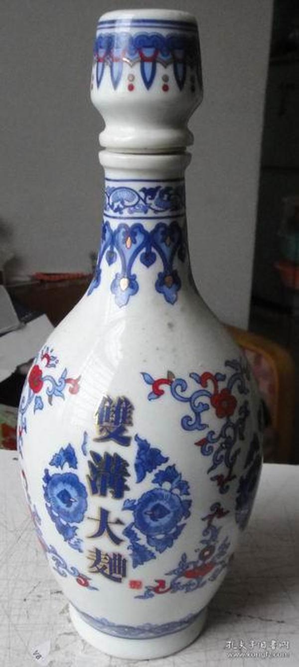 双洋大曲酒酒瓶