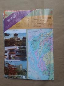 东莞市游览图(1992版)