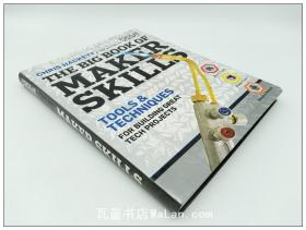 工匠技艺 The big book of maker skills 英文原版