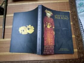 SECRETS OF THE SILK  ROAD(丝路奥秘-新疆文物大展)