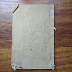 《 小学修身书 》卷六      明治14年(1881年)发行    日本原版小学课本 木版画  其中一幅图是司马光砸缸的故事