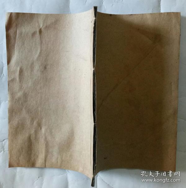 清毛笔写本田地契约簿一册。