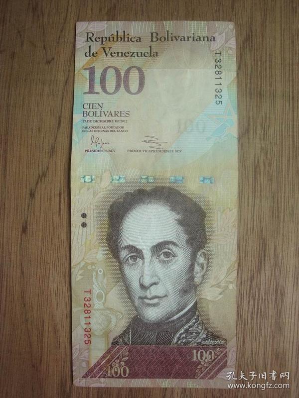 委内瑞拉纸币---面值100玻利瓦尔