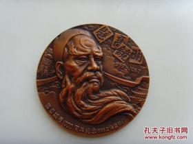 仅发行500枚的--《包公诞辰1000年纪念大铜章》,1999年上海造币厂