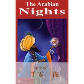 TheAeabian Nighta(英文版):一千零一夜