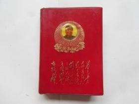 毛主席诗词(有毛林合影4张彩色,一张黑白)内有大量照片