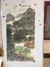 陕西画家王万芝精美国画一幅68*135CM 国草光夏甸盛世人民富
