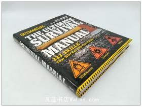 户外生活 终极生存手册 Outdoor Life: The ultimate survival manual