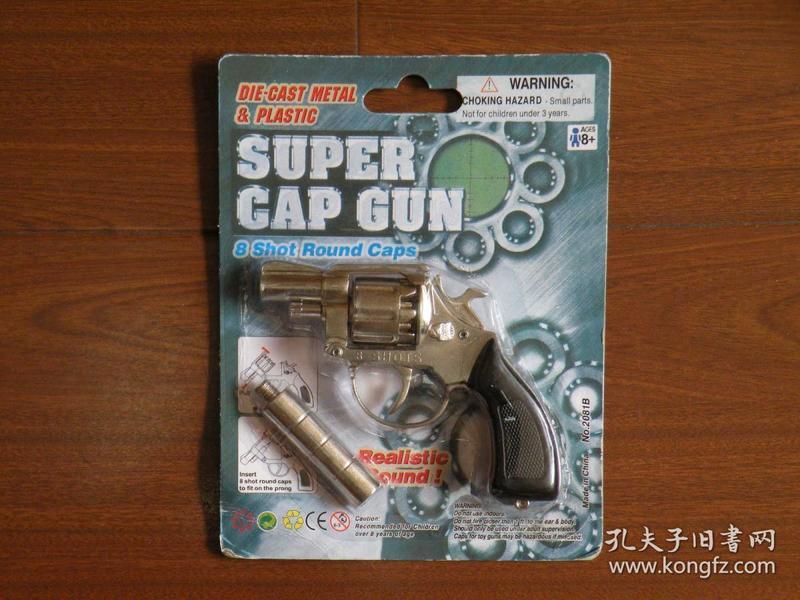 80年代 玩具砸炮枪 全新库存